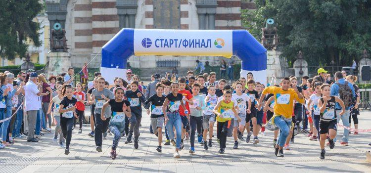 Над 200 деца взеха участие в първото издание на FUN RUN KIDS в Плевен